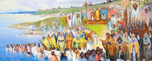 Крестный ход в день Крещения Руси