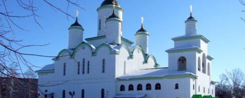 Епископ Николай совершит богослужение в Свято-Троицком храме