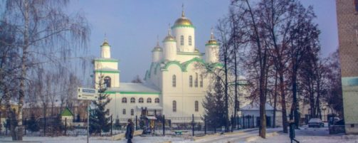 Выпуск передачи «Дорога к храму», посвященный 70 — летию Свято-Троицкого прихода