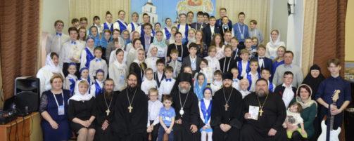 Воспитанники Ишимбайской  Воскресной школы приняли участие в Епархиальной Олимпиаде по предмету «Закон Божий»