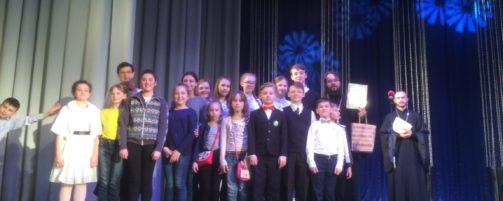III фестиваль-конкурс «Пасха Красная» прошел в Уфе