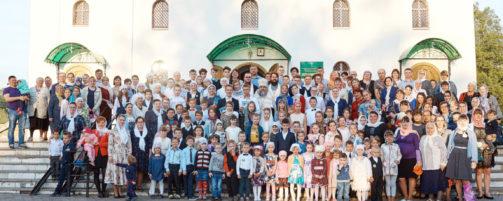 Выпускной вечер в Воскресной школе. Фото