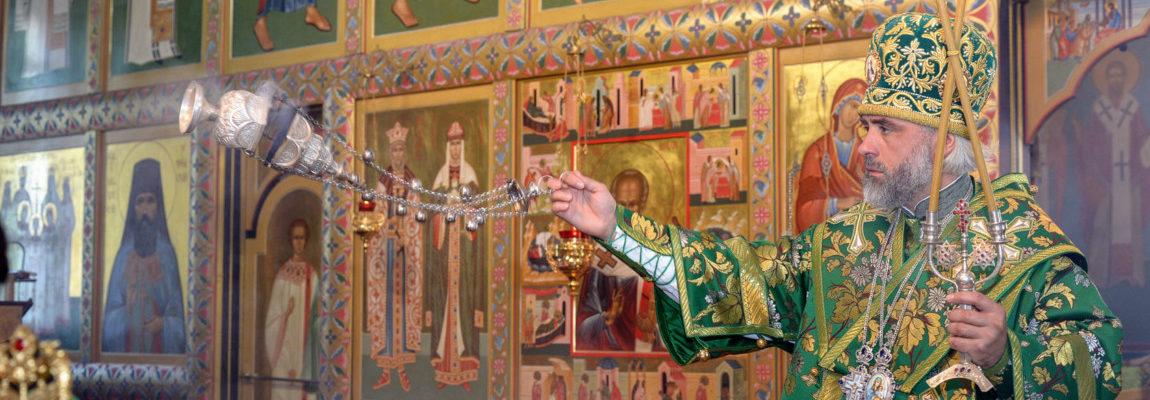 Преосвященнейший епископ Салаватский и Кумертауский  Николай совершит богослужения в Свято-Троицком храме
