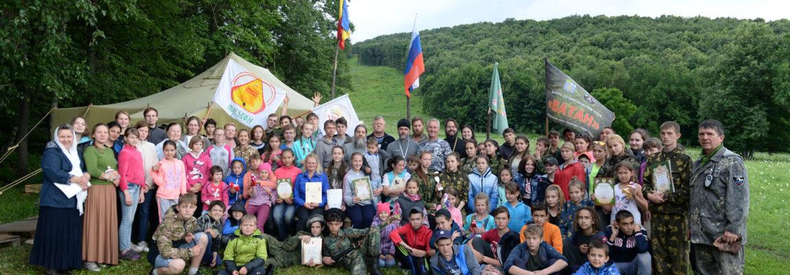 На территории Салаватской епархии состоится II-й Православный молодежный туристский фестиваль
