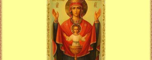Молебен перед иконой Божией Матери «Неупиваемая Чаша» в Свято-Троицком храме