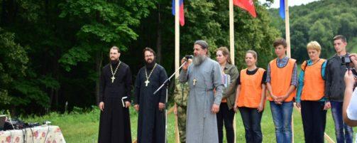 II епархиальный молодежный туристский фестиваль прошел в МГК «Аркиялан»