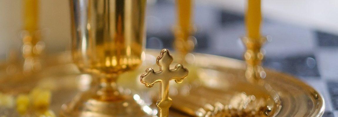 В Свято-Троицком храме состоится Таинство Елеосвящения (Соборования)