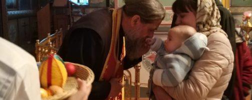 Христосование с воспитанниками Воскресной школы прошло в Свято-Троицком храме
