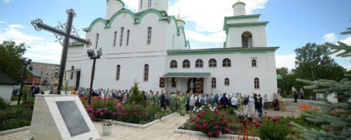Преосвященнейший епископ Николай совершил чтение канона прп. Андрея Критского в Свято-Троицком храме