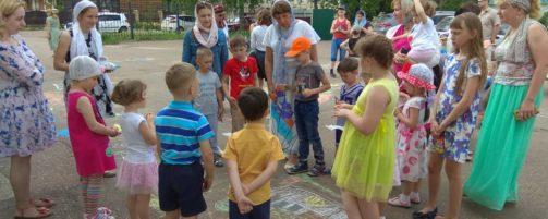 День защиты детей в Свято-Троицком храме