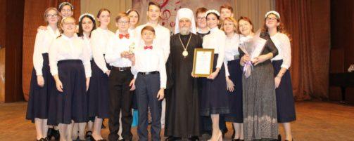 Хор Воскресной школы г. Ишимбая победитель  IX конкурса «Рождественская овация» в г. Уфе